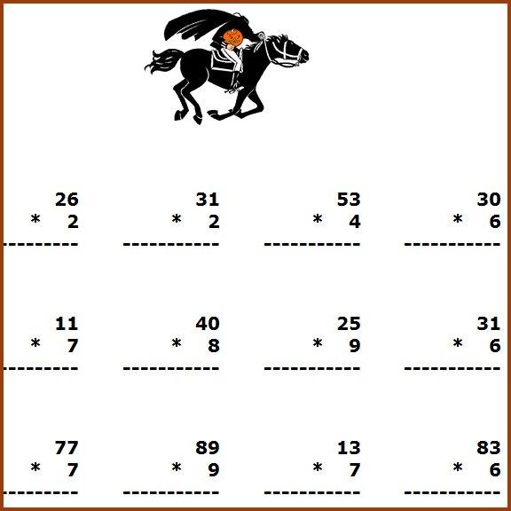 Halloween 2 Digit Multiplication Worksheets