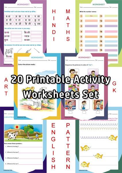 Holidays Homework Worksheets Set 1 (ukg)