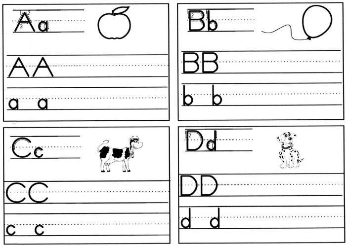 Kindergarten Abc Worksheet