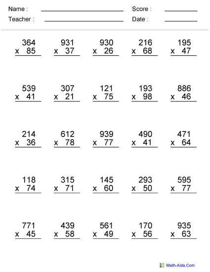 Multiplication Worksheets 6th Grade Switchconf Multiplication