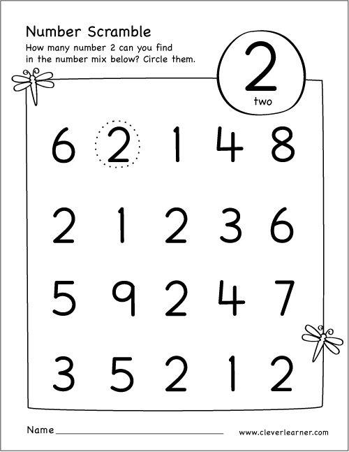 Number 2 Worksheet Preschool Number Scramble Activity Worksheet
