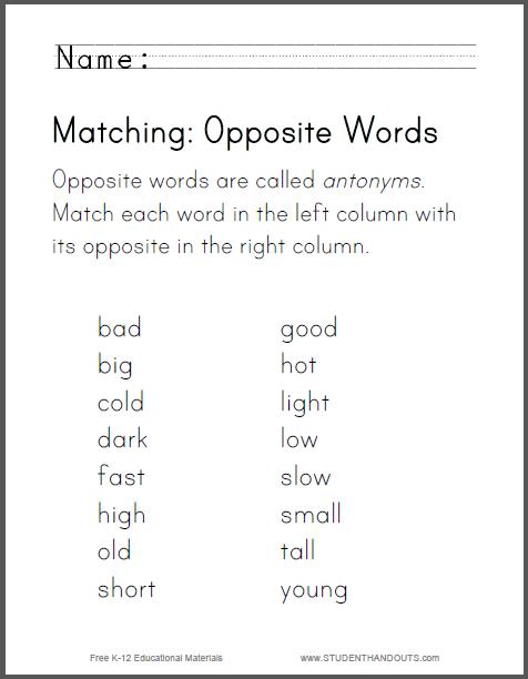 Opposite Words Worksheets For Grade 1