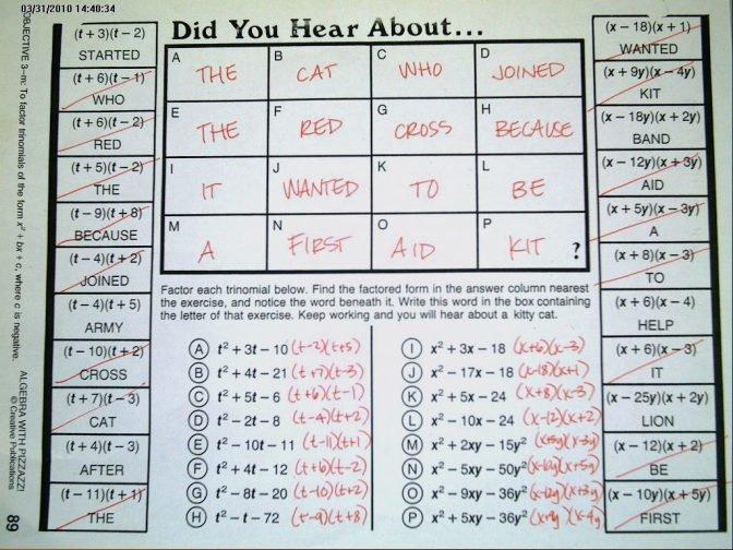 Did U Hear About Math Worksheet