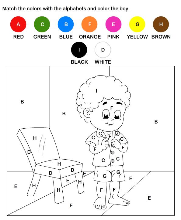 Preschool Printables Alphabet Alphabet Printable Activities For