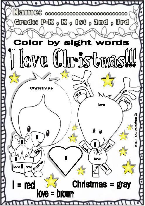 Printable Christmas Math Worksheets For First Grade