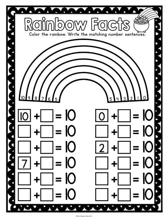 Rainbow Facts Worksheet Worksheets For All