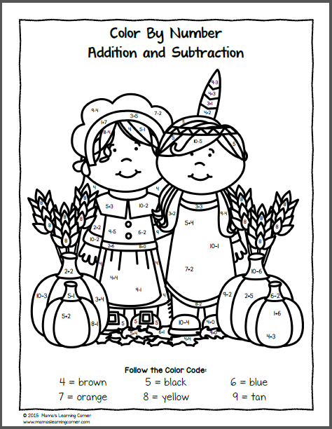 Thanksgiving Subtraction Worksheets First Grade Worksheets For All