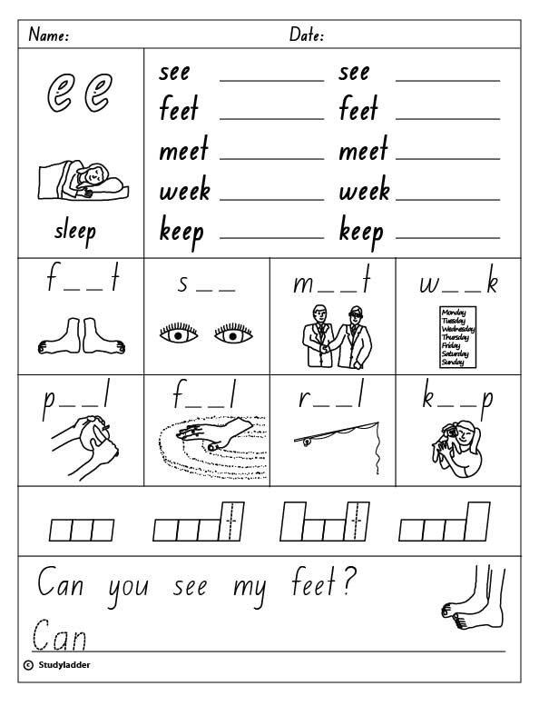 Vowel Digraph  Ee , English Skills Online, Interactive Activity