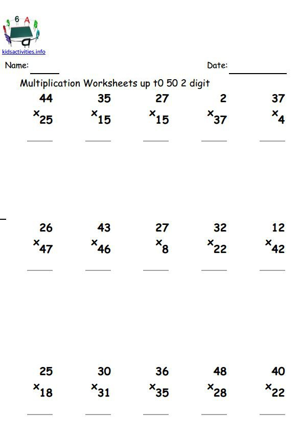 2 By 2 Digit Multiplication Worksheets Worksheets For All Download