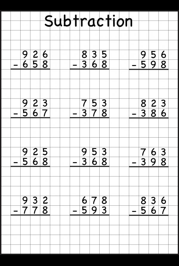 3 Digit Subtraction Worksheets Free The Best Worksheets Image