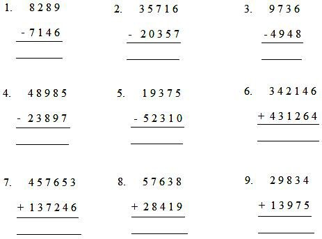 3rd Grade Math Worksheets Addition And Subtraction Worksheets For
