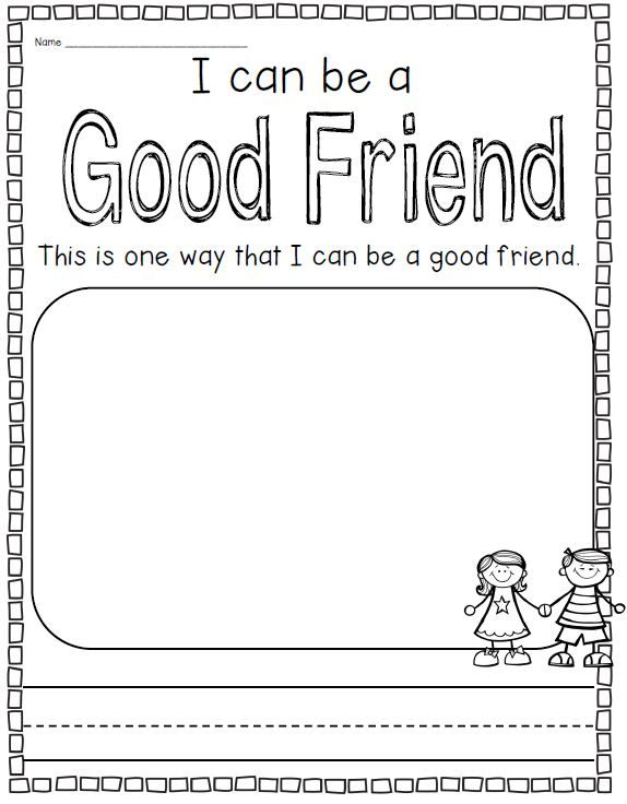 7 Best Friends Images On Free Worksheets Samples