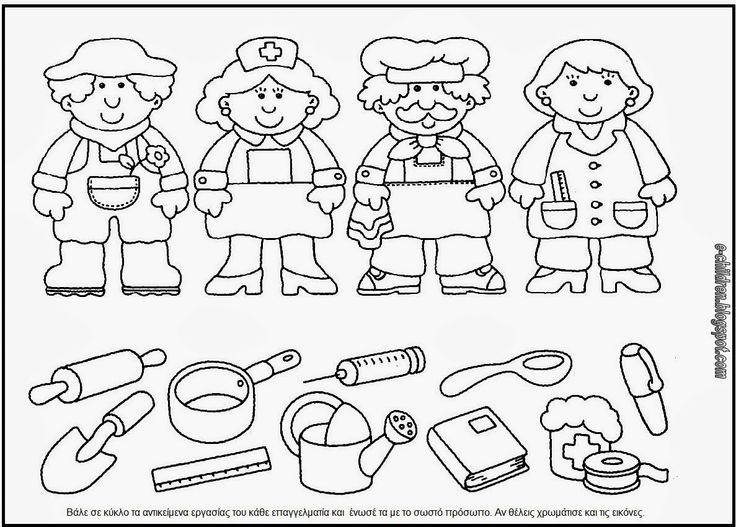 83 Best Profese Images On Free Worksheets Samples