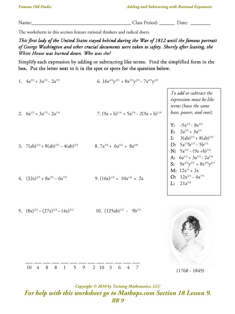 Adding And Subtracting Exponents Worksheets The Best Worksheets