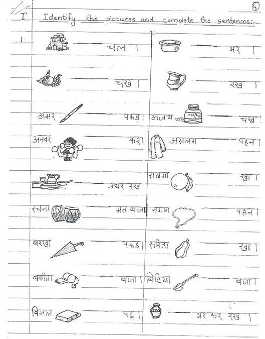 Agreeable Kannada Worksheets For Grade 1 Also All Worksheets Â