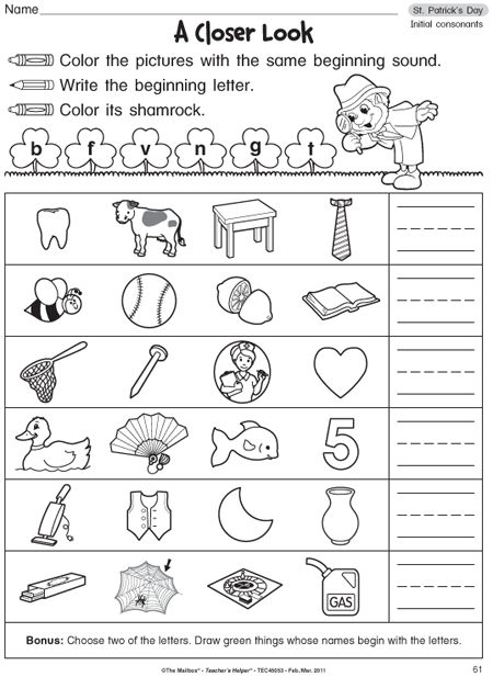 Amusing Phonic Drill Worksheets With Additional Kindergarten