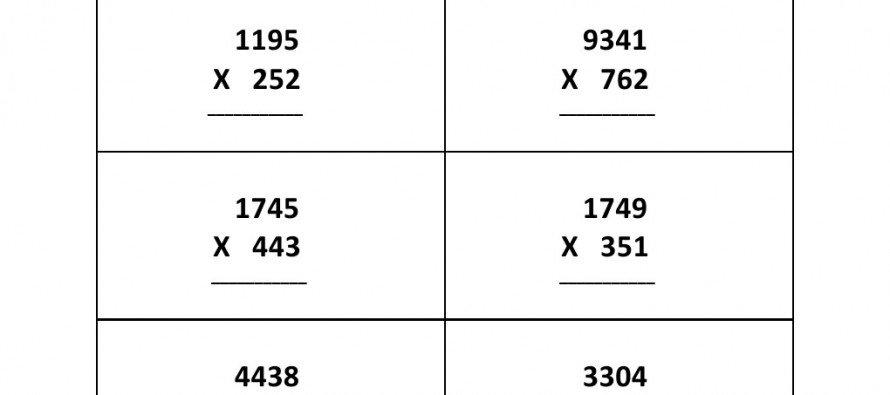 Basic Multiplication Worksheets Grade 5 Worksheets For All
