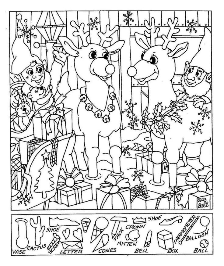 Christmas Hidden Pictures Printables Free Printable Hidden Picture