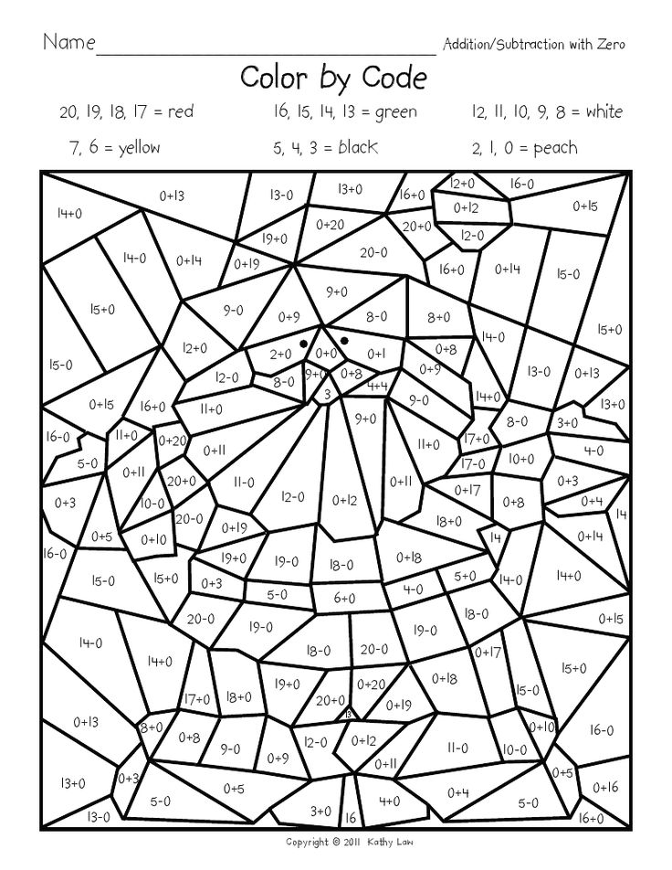 Christmas Winter Math Worksheets For 2nd 3rd And 4th Graders
