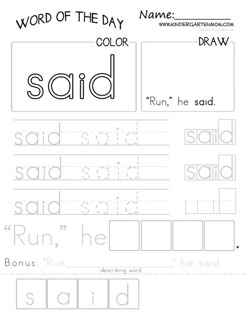 Free Sight Word Worksheets Printable Worksheets For All