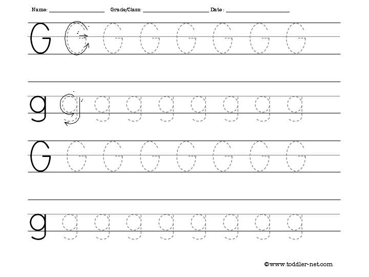 Free Tracing Letter G Worksheet