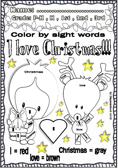 Holiday Math Worksheets For First Grade
