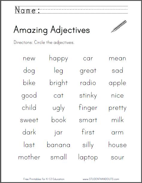 Kindergarten Adjectives Worksheet