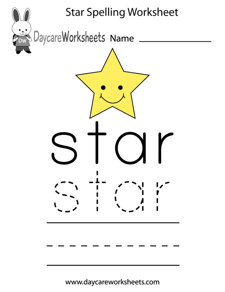 Kindergarten Spelling Worksheets Free Printables Beautiful 10 Best