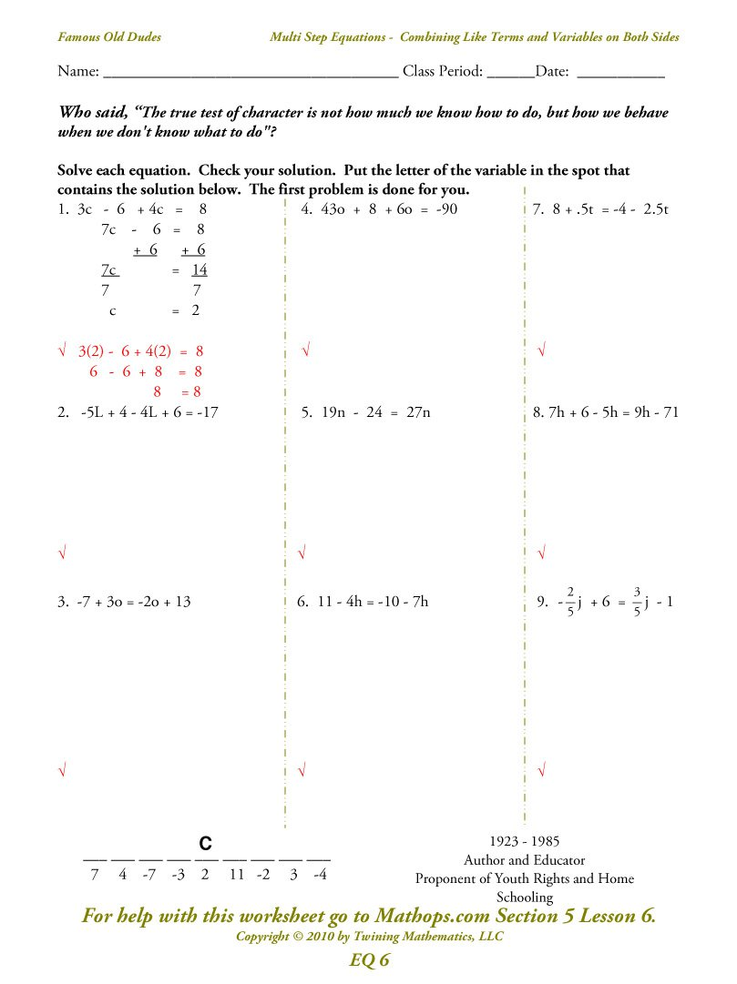 Multistep Equations Worksheet The Best Worksheets Image Collection