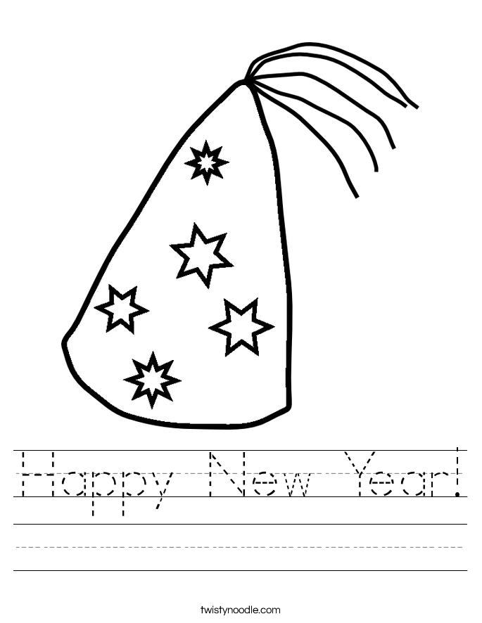 New Year S Math Worksheets For Kindergarten