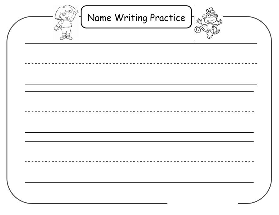 Practice Writing Name Worksheet