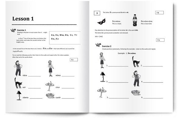 Russian Language Worksheets Worksheets For All