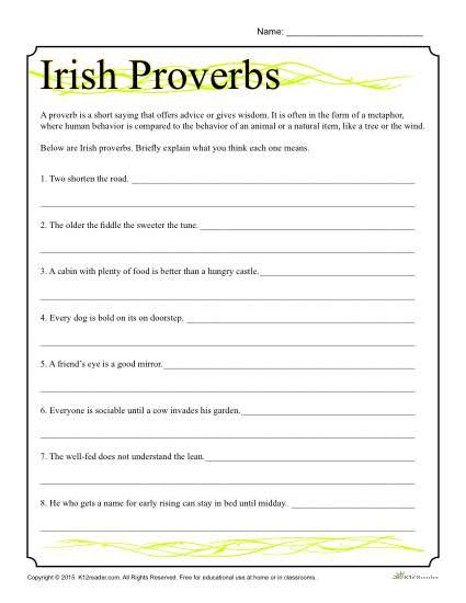 St  Patrick's Day Worksheet