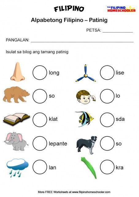 23 Best Ava Filipino Worksheets Images On Free Worksheets Samples