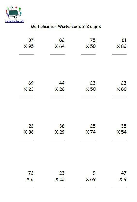 2 X 2 Digit Multiplication Worksheets