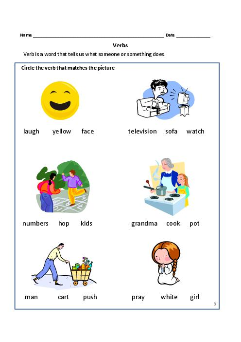 Action Verb Worksheets For Kindergarten