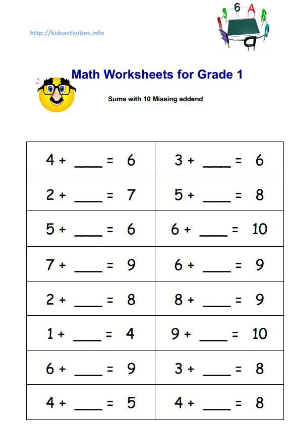 Addition And Subtraction Worksheets For Grade 1 Pdf The Best