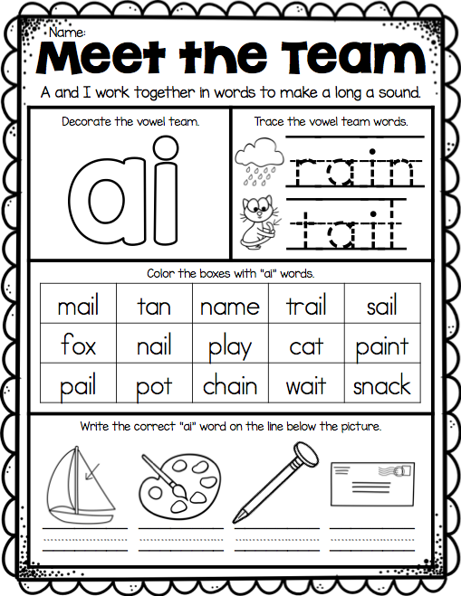 Ai Ay Worksheets 2nd Grade The Best Worksheets Image Collection