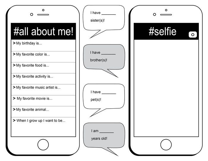 All About Me  Social Media Themed Free Printable Worksheet