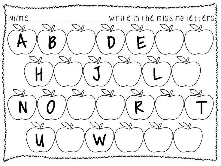 Childrens Printable Alphabet Worksheets
