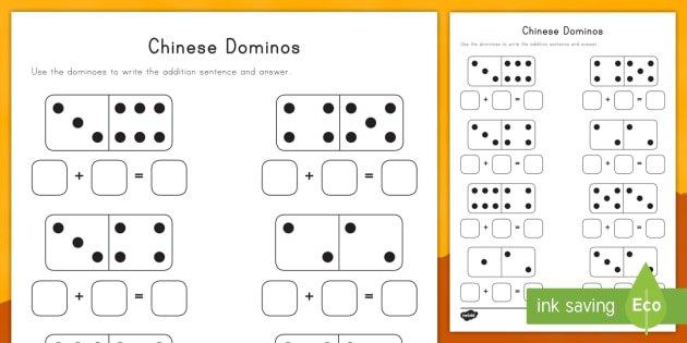 Chinese New Year Domino Addition Worksheet   Activity Sheet