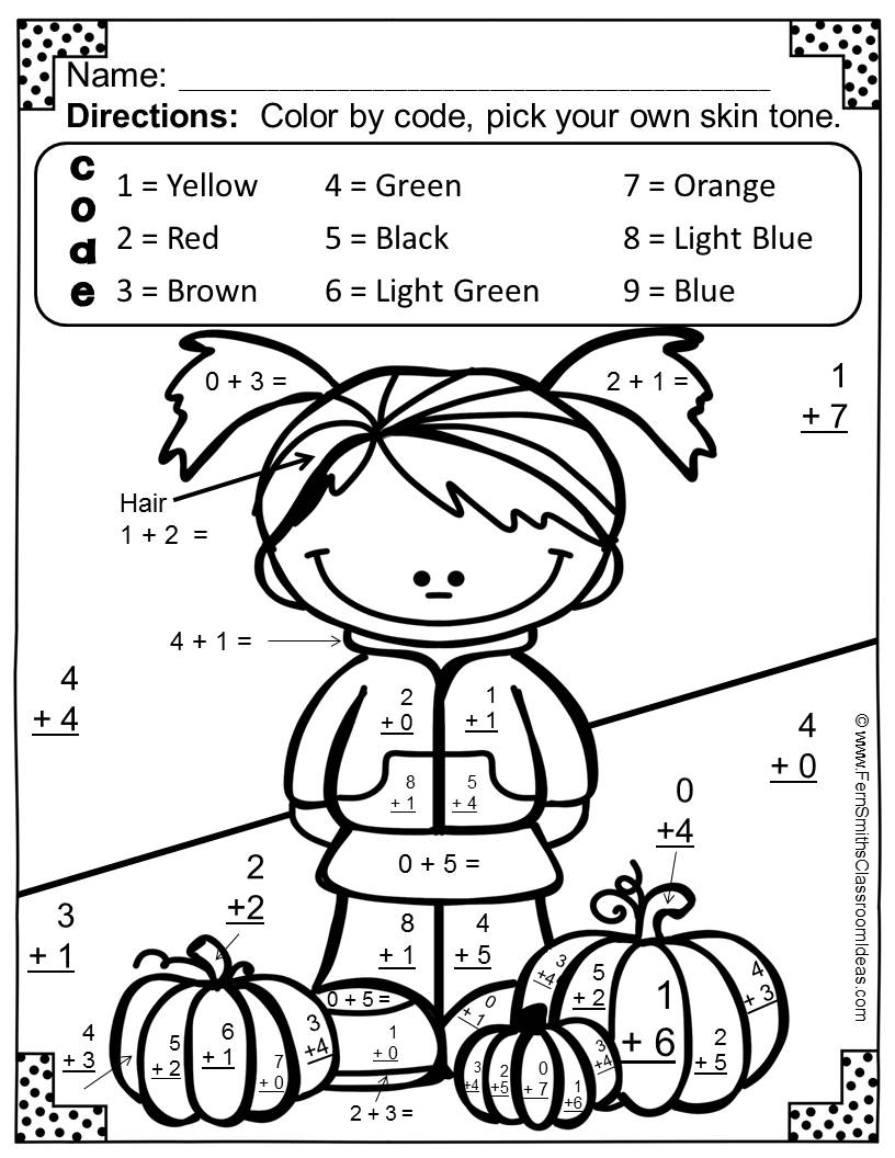 Collection Of Autumn Math Coloring Worksheets