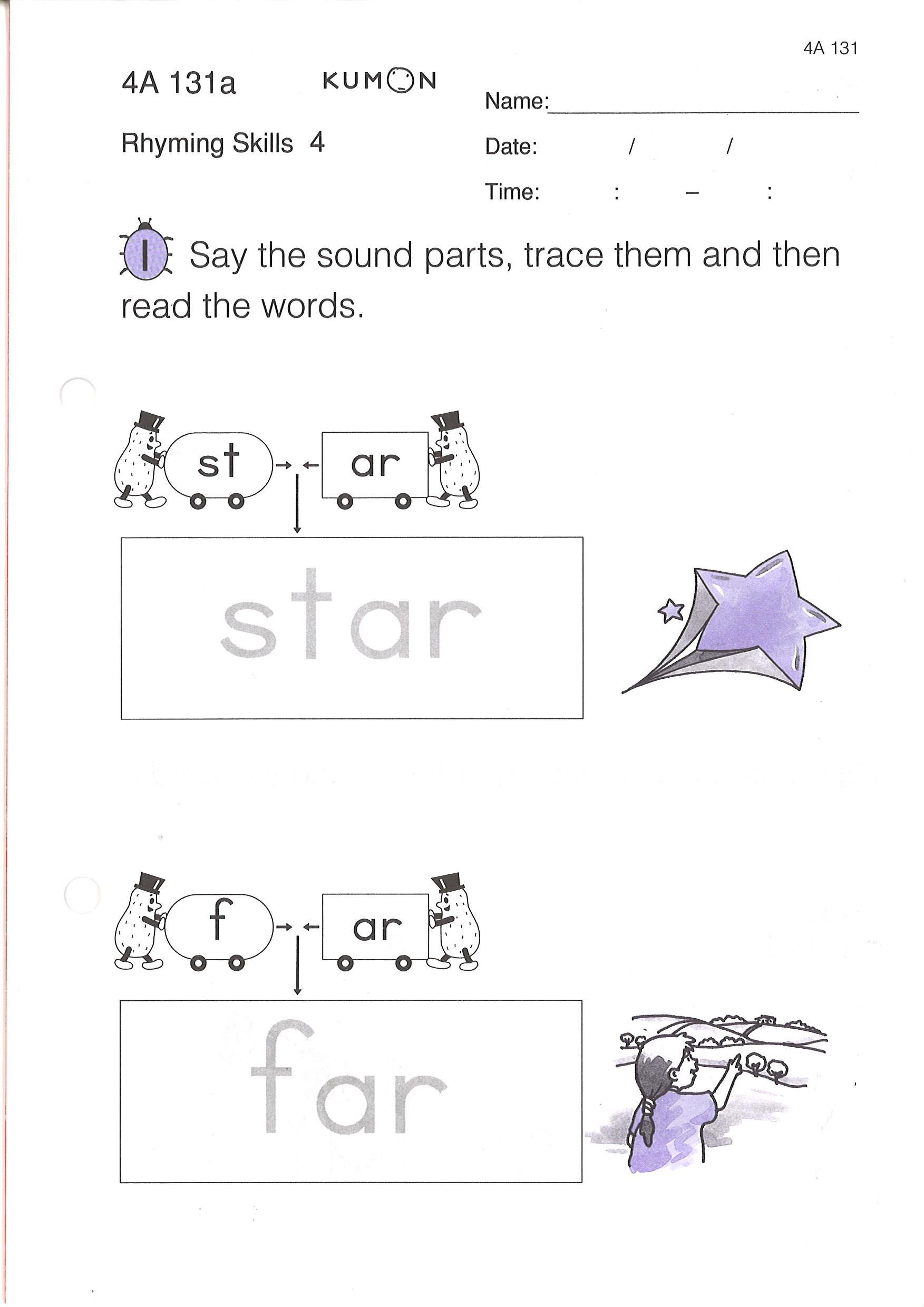 Collection Of Kumon Worksheets Pdf Kindergarten