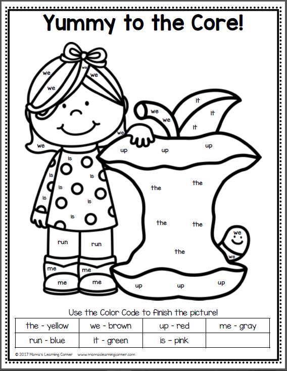 Color Word Worksheets Kindergarten The Best Worksheets Image