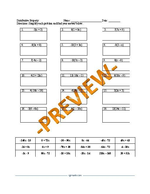 Distributive Property With Integers Puzzle Activity Worksheet (18