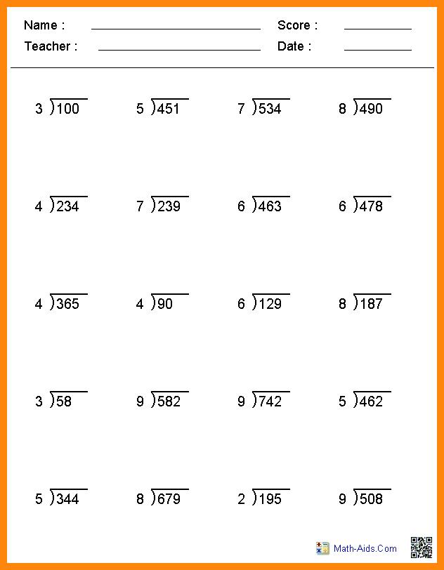Division 3rd Grade Worksheets The Best Worksheets Image Collection