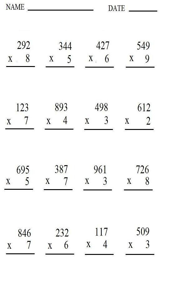 Double Digit By Single Digit Multiplication Worksheets Worksheets