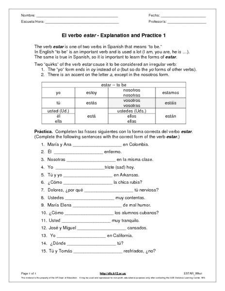 El Verbo Ser Worksheet The Best Worksheets Image Collection