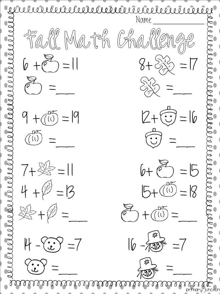 Fall Multiplication Worksheets