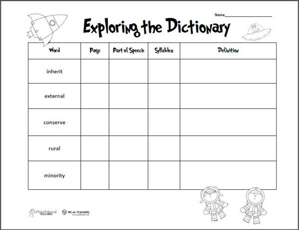 Free Printable Of The Week  Exploring The Dictionary (grades 2